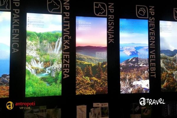 Place2go-međunarodni-sajam-turizma-antropoti-3-600x400.jpg