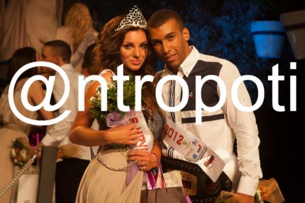 miss_and_mister_crotia_2012_antropoti_vip_club_concierge_service_1-1-600x400.jpg