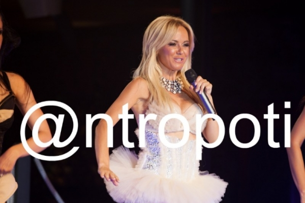 miss_and_mister_crotia_2012_antropoti_vip_club_concierge_service_1-5-600x400.jpg