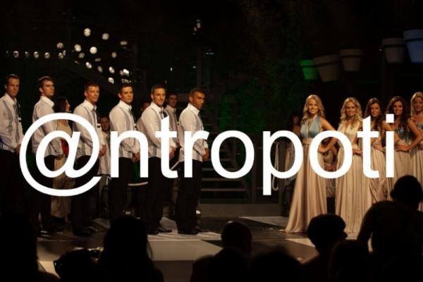miss_and_mister_crotia_2012_antropoti_vip_club_concierge_service_1-6-600x400.jpg