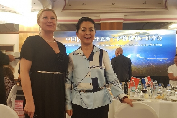 Shanxi-Tourism-Culture-Promotion-Conference-antropoti-concierge-croatia-dubai-4